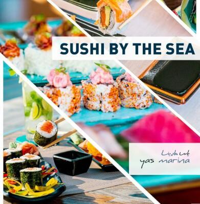 عرض السوشي مع إطلالة البحر